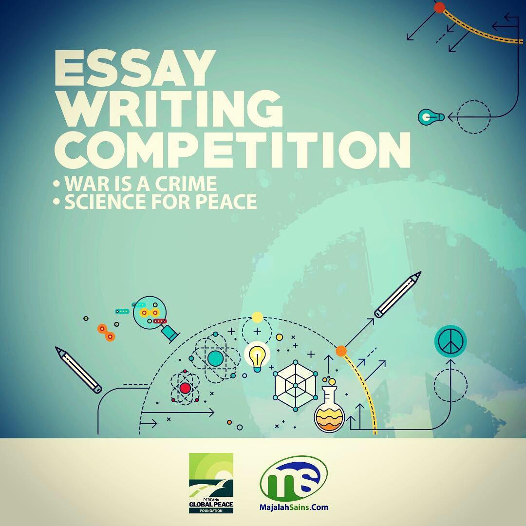 EssayPosterEng-1
